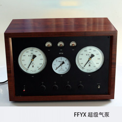 FF 003 FFYX air pump is suitable for Feifan, MAG, and Air Force series air-floating turntables