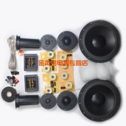 HF-007 HiFi Speakers 10 Inch subwoofer speakers kit  D10.8+DMA-A+Q1R+DN-DC2.5F speaker driver unit /Hivi D2.5/