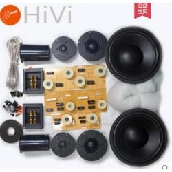 HF-082 HiFi Speakers  10 Inch subwoofer Hivi DIY speakers kit Q1R+SS10+DMA-A+DN-B1F speaker driver unit